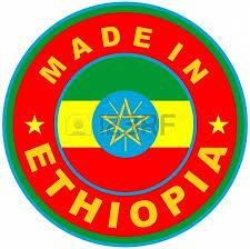 madeinEthiopia